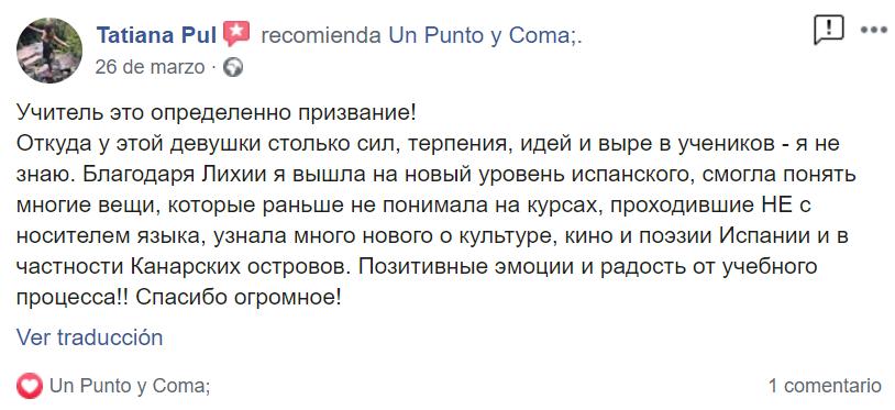 Opinioines Facebook (2)